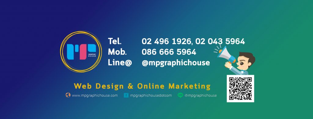 mp graphichouse facebook cover 2018